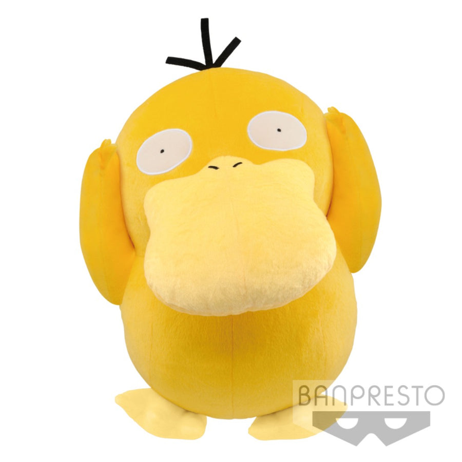 Pokemon Sun & Moon Psyduck Super Big Large Plush