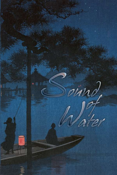 Sound of Water - World of Dew Companion