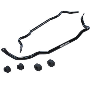 Hotchkis 05-07 Corvette C6/Z06 Front & Rear Sway Bar Kit (w/o Endlinks)