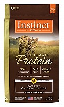 Nature's Variety Ultimate Protein Chicken Cat