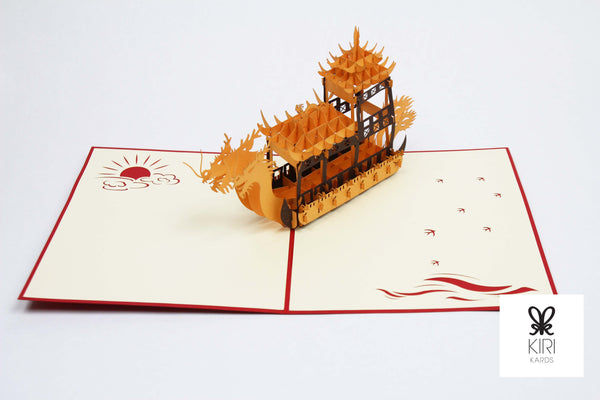 Dragon Boat Pop Up Card