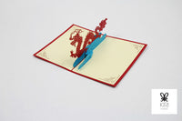 Floating Dragon Pop Up Card