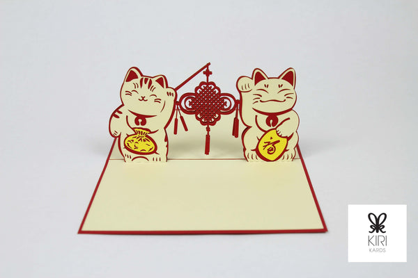 Japanese Cats Pop Up Card