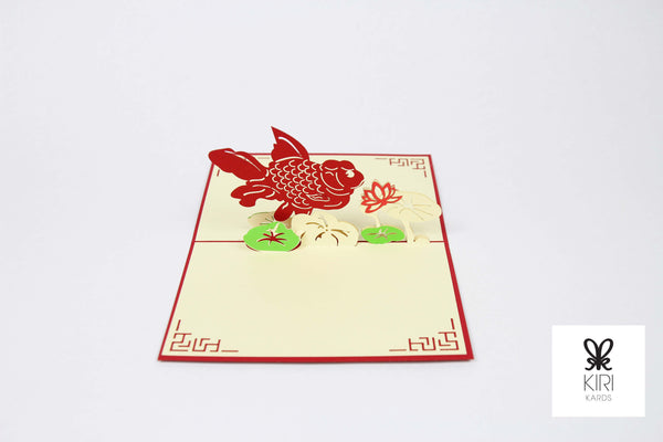 Koi Fish Pop Up Card