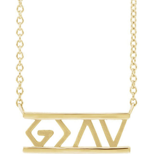 "14k Gold ""God is Greater Than the Highs and Lows"" - Gold Biblical Necklace- Inspirational Jewelry - Wedding Gift"