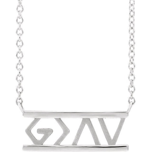 "14k White Gold ""God is Greater Than the Highs and Lows"" - Gold Biblical Necklace- Inspirational Jewelry - Wedding Gift"