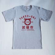 Takeo Sister City T-shirt