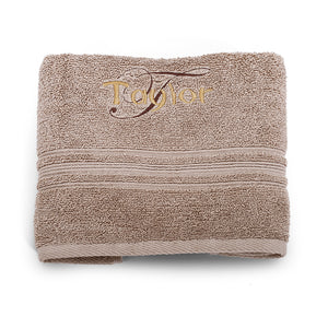 Personalized Thick Beige bath towel / premium Quality 100% Cotton
