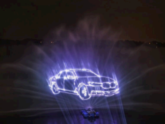 Water projection laser show