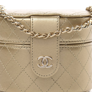 Chanel Micro Mini Gold Quilted Lambskin Leather Jewelry Box Crossbody Bag