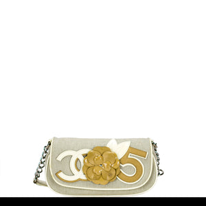Chanel Beige Camelia Small Flap
