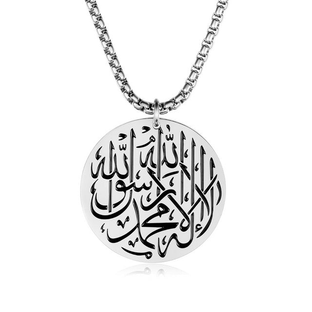 Titanium islamic allah pendant necklace gold or silver color titanium islamic allah pendant necklace gold or silver color aloadofball Images
