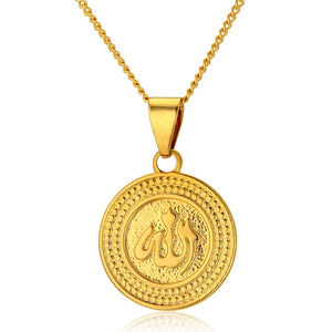 Gold color allah necklace round allah pendant necklace republic gold color allah necklace round allah pendant necklace aloadofball Choice Image
