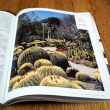 Load image into Gallery viewer, Brutus 'Bizarre Plants 2' Japan Import (Magazine)