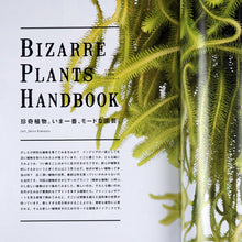 Load image into Gallery viewer, Brutus 'Bizarre Plants' Japan Import (Magazine)