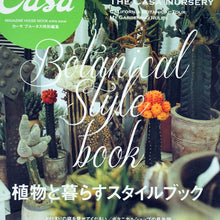 Load image into Gallery viewer, 'Botanical Style' Japan Import (Magazine)