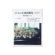Load image into Gallery viewer, All about 'Caudex' Japan Import (Book)