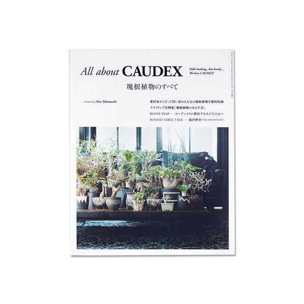 All about 'Caudex' Japan Import (Book)