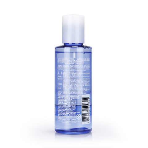 Neutrogena Deep Clean Eye & Lip Makeup Remover Oil-Free 112ml