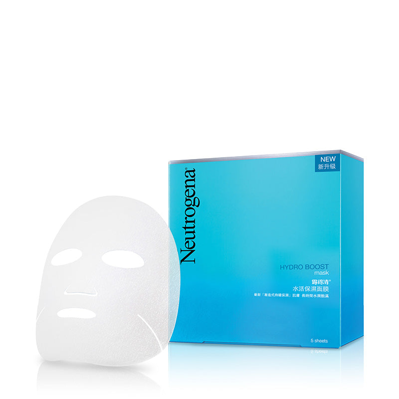 Neutrogena Hydro Boost Mask 5s