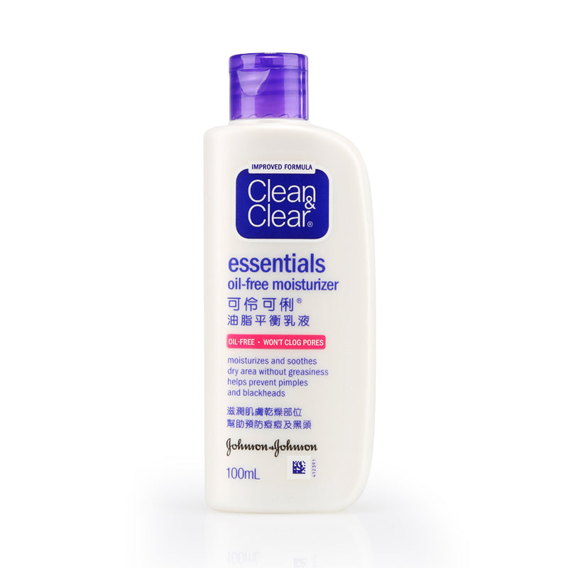 Clean&Clear Essentials Oil-Free Moisturiser 100ml