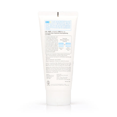 Hada Labo Super Hyaluronic Acid Hydrating Face Wash 100g