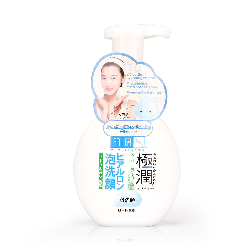 Hada Labo Super Hyaluronic Acid Foaming Wash 160ml / Refill 140ml