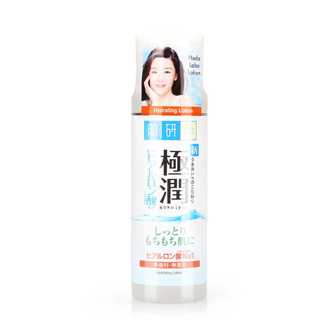Hada Labo Super Hyaluronic Acid Hydrating Lotion 30ml / 170ml