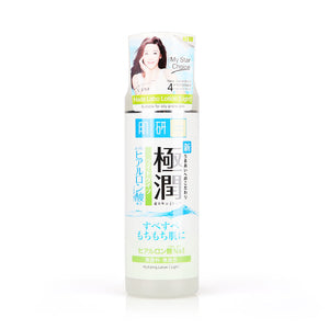 Hada Labo Super Hyaluronic Acid Hydrating Lotion (Light) 170ml