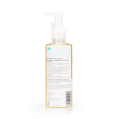 Hada Labo Super Hyaluronic Acid Hydrating Cleansing Oil 200ml / Refill 180ml