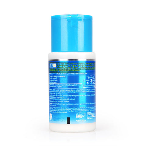 Hada Labo Arbutin Whitening Milk 90ml