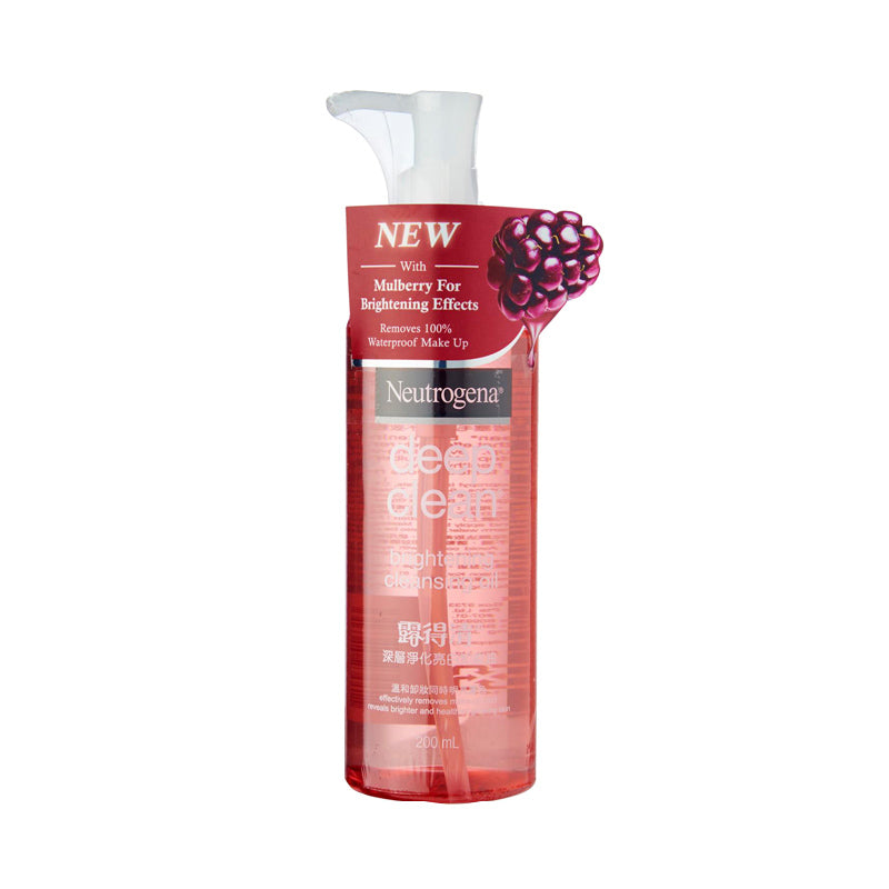 NEUTROGENA DEEP CLEAN BRIGHTENING CLEASING OIL 200 ML