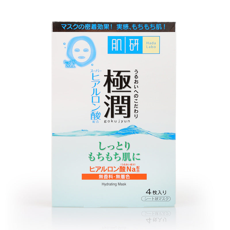 Hada Labo Super Hyaluronic Acid Hydrating Mask 4pcs
