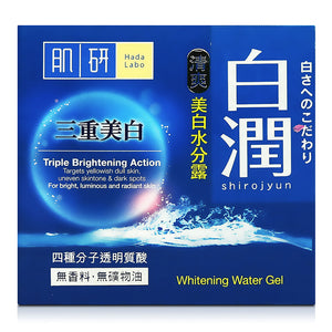 Hada Labo Whitening Water Gel 50g