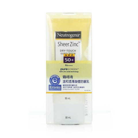 Neutrogena Sheer Zinc Dry Touch Suncreen Lotion SPF50+ Pa ++++