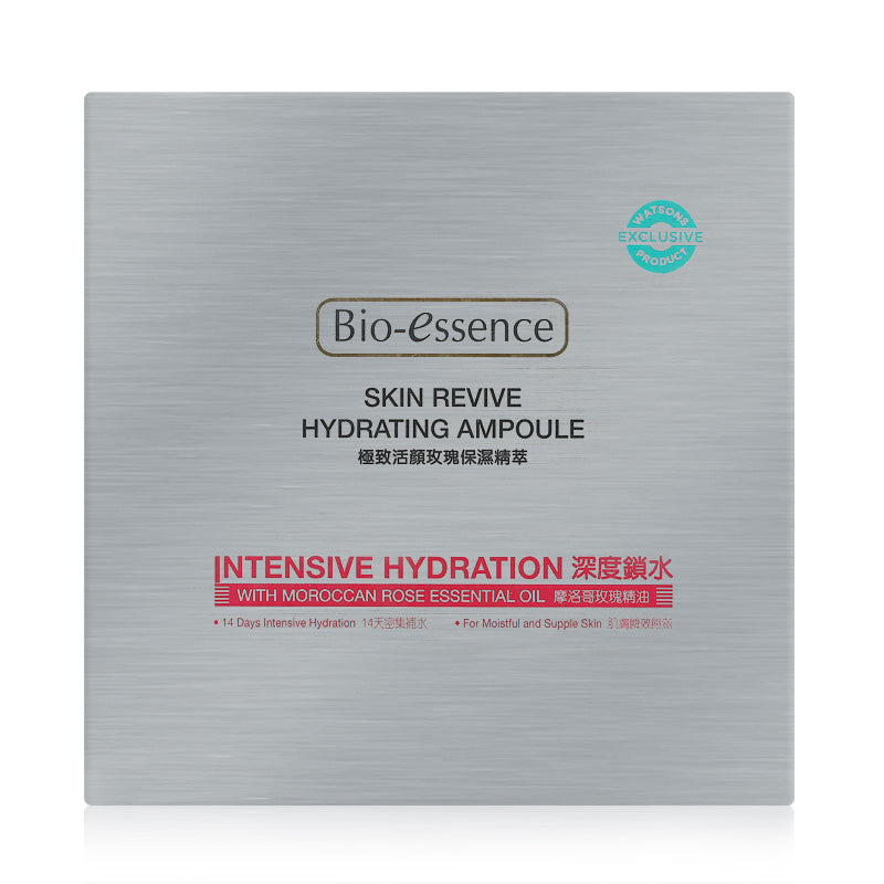 Bio-essence Skin Revive Hydrating Ampoule 3ml x 7pcs