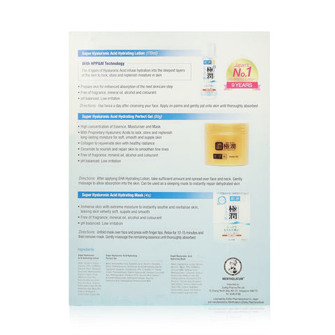 Hada Labo Super Hyaluronic Acid Bundle Pack With Mask