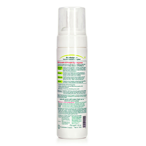 Mentholatum Acnes Anti-Bacterial Foaming Face Wash 150 ml