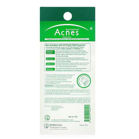 Mentholatum Acnes Medicated Point Clear 9ml
