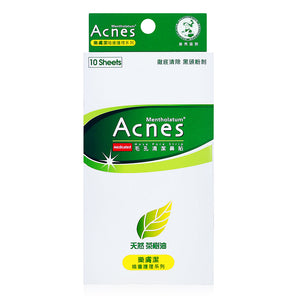 Mentholatum Acnes Medicated Nose Pore Strip 10 sheets