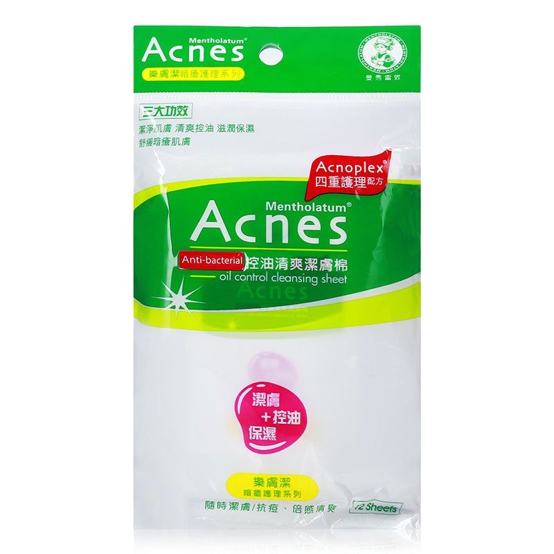 Mentholatum Acnes Anti-Bacterial Oil Control Cleasing Sheet 12 sheets