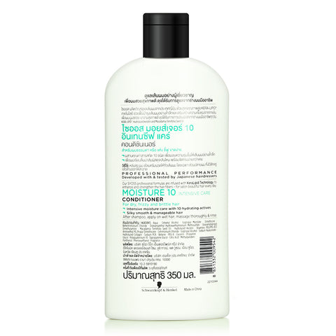 Syoss Professional Performance Moisture 10 Intensive Care (Shampoo/Conditioner)