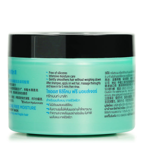 Syoss Silicone Free Moisture (Shampoo/Conditioner/Hair Mask)