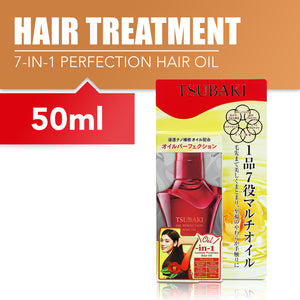 Tsubaki 7-in-1 Oil Perfection Hair Oil 50ml