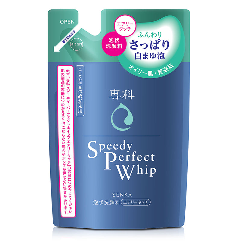 Senka Speedy Perfect Whip Refill Pack (Airy Touch) 130ml