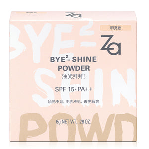 ZA Byebye Shine Powder 8g
