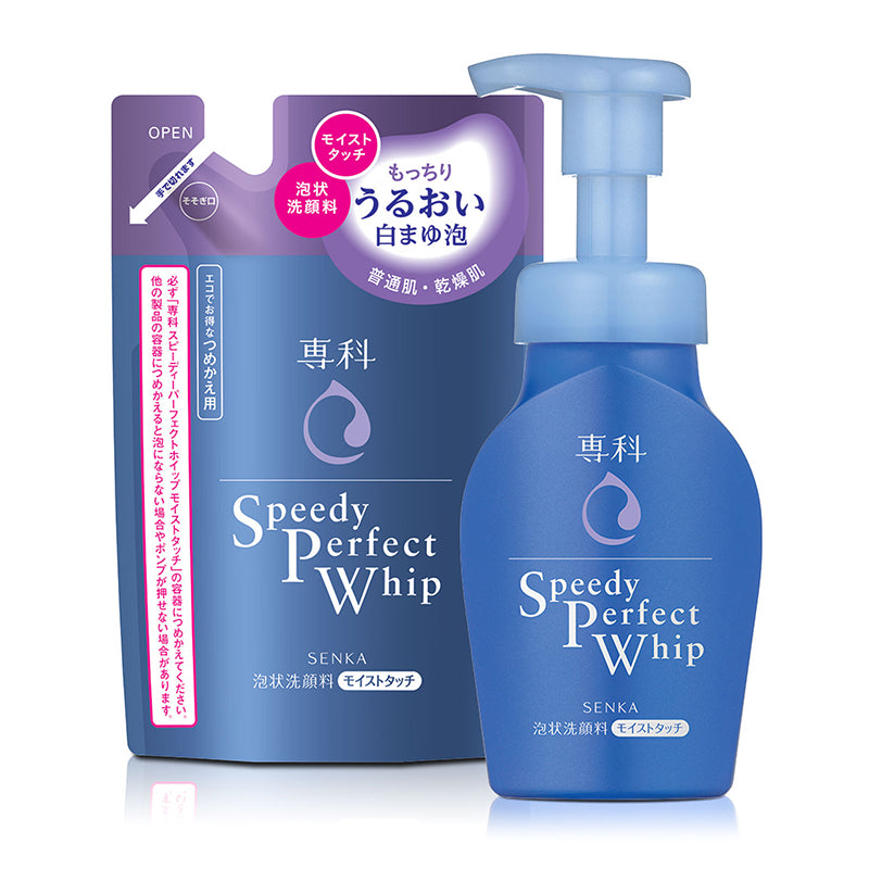 Senka Speedy Care Set (Moist version)