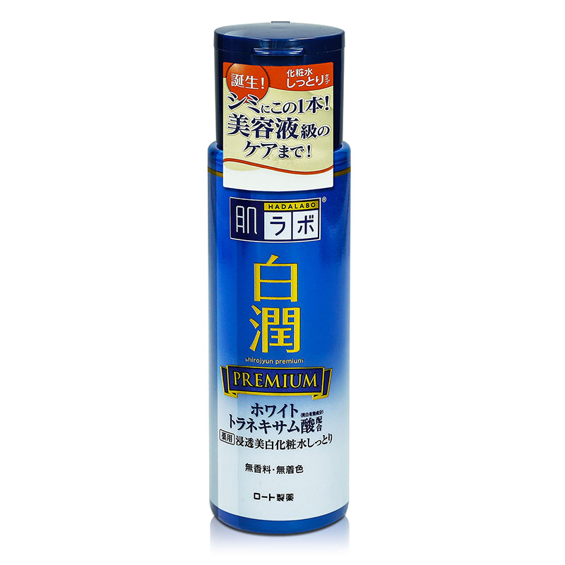 Hada Labo Premium Whitening Lotion (Rich) 170ml