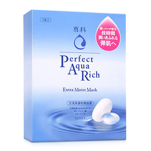 Senka Aqua Rich Mask 7P Box