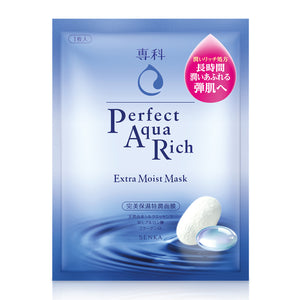Senka Aqua Rich Mask 1 Sheet